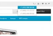 Дополнительные телефоны на Opencart 2