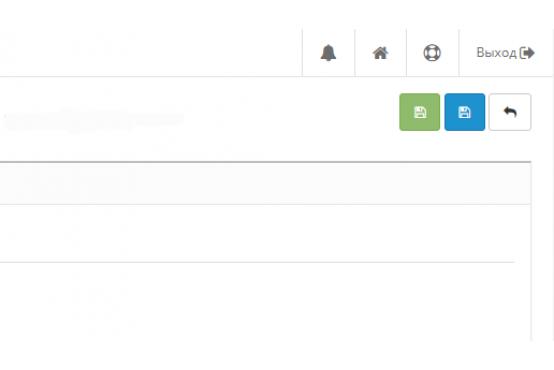 Модуль кнопка применить в админке для Opencart 2