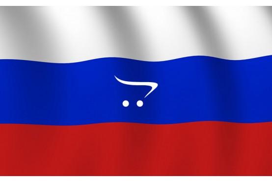 Русский язык Opencart 2.x Автоустановка Ocmod