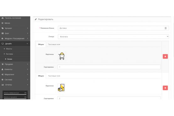 Загрузка изображений формате SVG Opencart