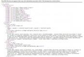 Модуль Экспорт XML для Obed.ru Opencart 2
