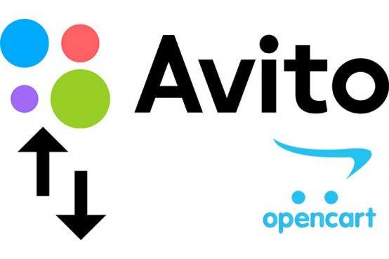 Модуль Экспорт в XML для Avito с Opencart 2