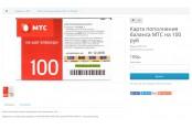 Модуль для продажи ключей и кодов на Opencart 2