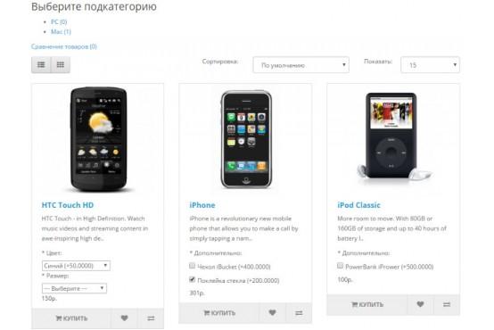 Опции и атрибуты в категории с пересчетом цены на Opencart 2