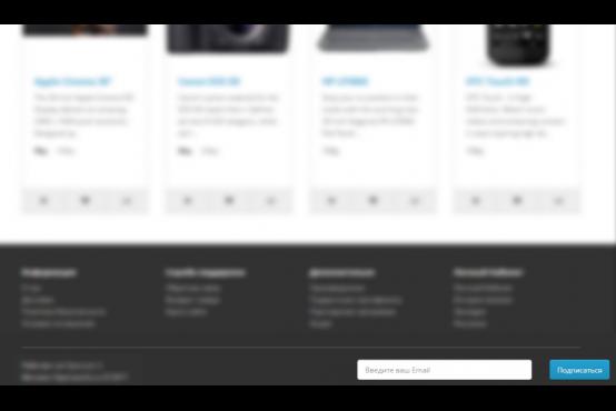 Модуль Форма подписки для Opencart 2