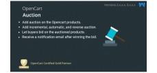 Аукцион товаров для Opencart 2.3 / Opencart 3
