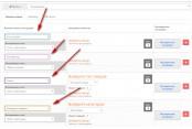 Модуль Горизонтальное мега-меню Opencart 2